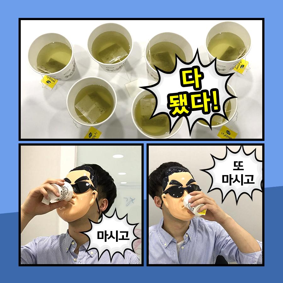[남성의원] 티스토리_U디터_녹차-09.png