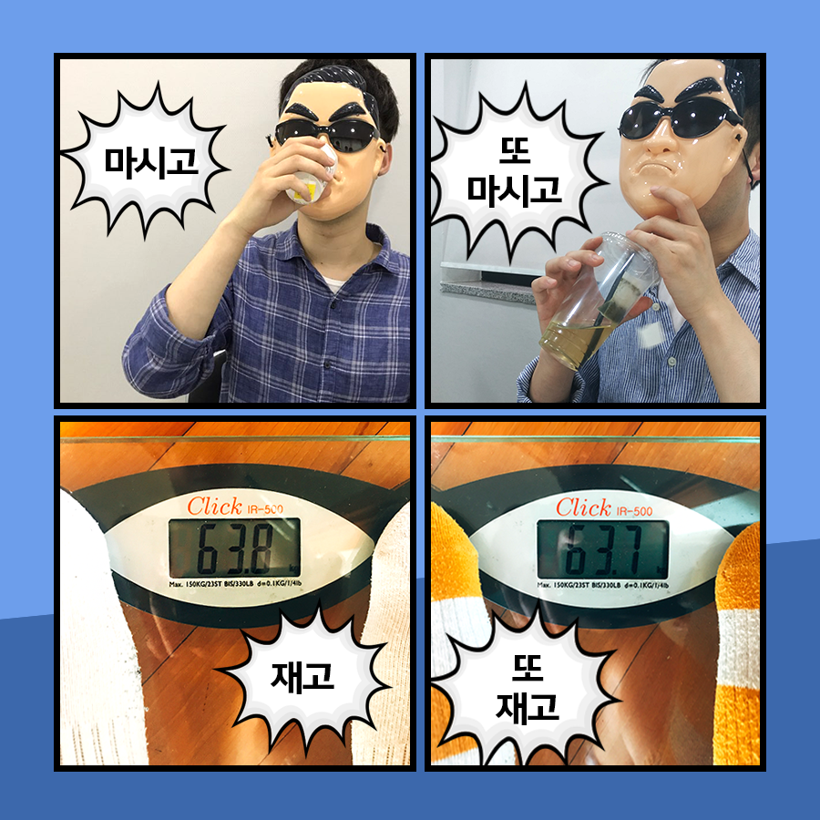 [남성의원] 티스토리_U디터_녹차-10.png