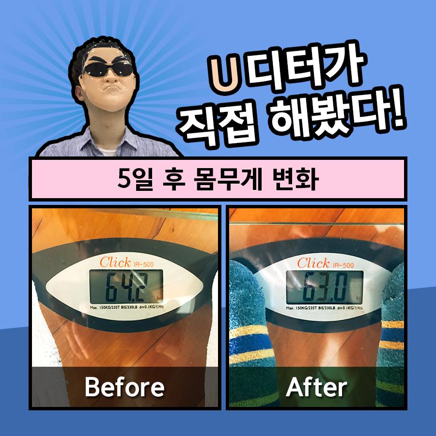 [남성의원] 티스토리_U디터_녹차-08.png