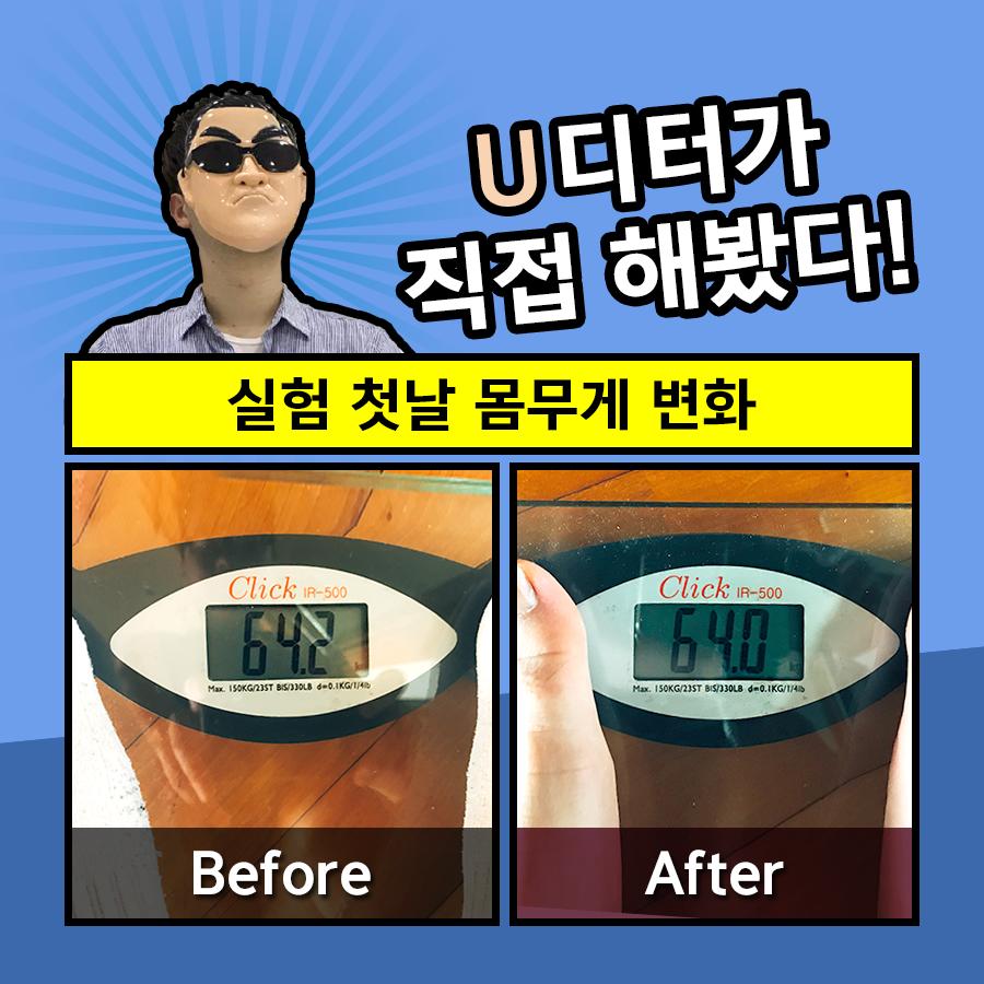 [남성의원] 티스토리_U디터_녹차-07.png